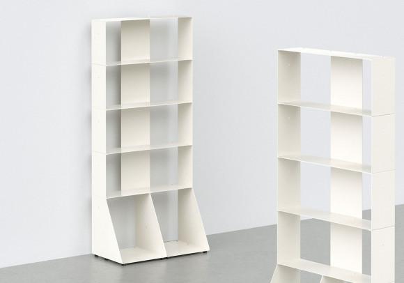 Meuble bibliothèque design 60 cm - métal blanc - 5 niveaux